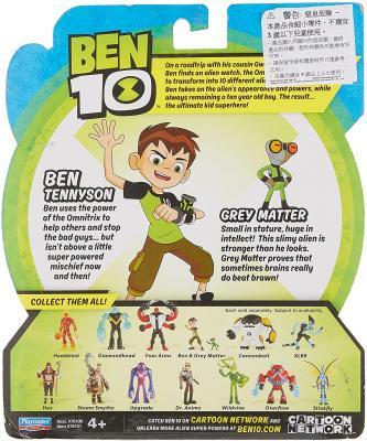 Ben 10 Ben & Grey Matter Action Figure