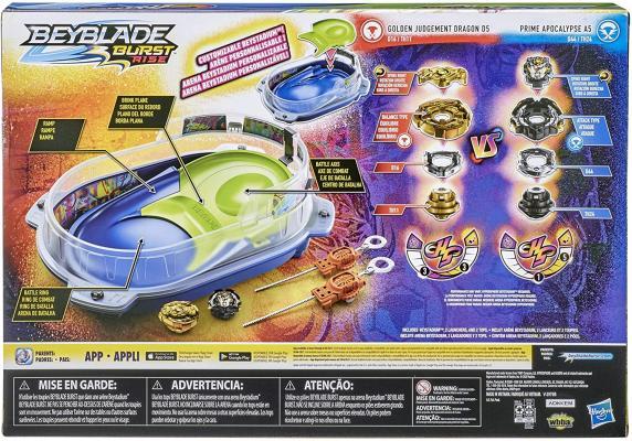 BEYBLADE Burst Rise Hypersphere Vortex Climb Battle Set -- Complete Set with Beystadium, 2 Battling Top Toys and 2 Launchers