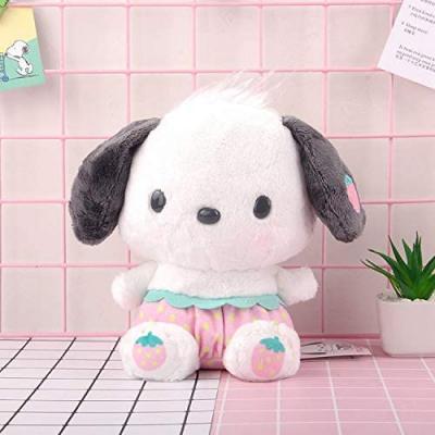 Balamii Animal Plush Toys 25cm Cartoon Series Plush Toy