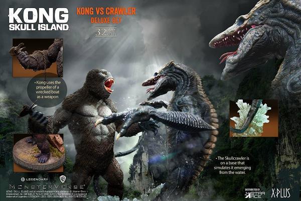 Star Ace Toys Kong: Skull Island: Kong vs. Skullcrawler