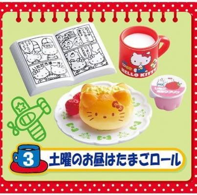 Re-Ment Hello Kitty Exciting Elementary school [3. Saturday lunch] Miniature figure (Japan Import)