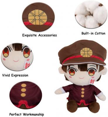 IUTOYYE Upgraded Toilet-Bound kun Plushies Anime Stuffed Plush