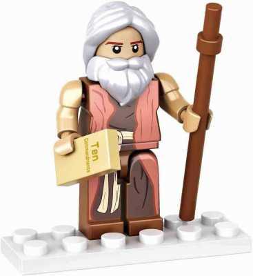 Nativity Bricks Moses Figurine